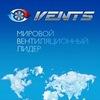 Вентс-Урал — вентиляционные системы