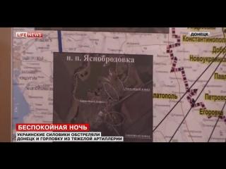 Э. Басурин_ ВСУ наращивают свою группировку возле Горловки