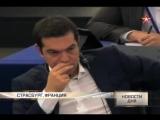 В Европарламенте накричали на Ципраса  Размер 7.68 Mб Код для вставки в блог     Отчитал, словно нерадивого школьника. Настоящи