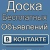 Симферополь | Доска объявлений | Крым