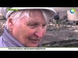 Лесные пожары в Хакасии: погорельцам пересчитают долги по ЖКХ