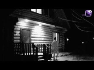 Охотники за привидениями. 213 выпуск. Нечистая сила. 14:00 будни