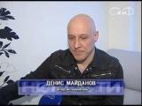 Денис Майданов в Витебске