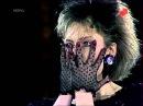 Ирина Понаровская - Знаю, любил Песня года - 1986 / Irina Ponarovskaya - Znaju, Lubil