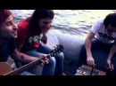 Мои Ракеты Вверх - Passing On A Bicycle By A Green Fence (Fairlane Acoustic)