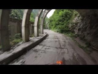 Старая дорога Адлер - Красная поляна