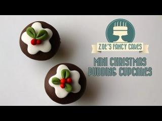 Mini Christmas pudding fondant cupcakes How To Cake Decorating Tutorial  https://vk.com/skorzinka