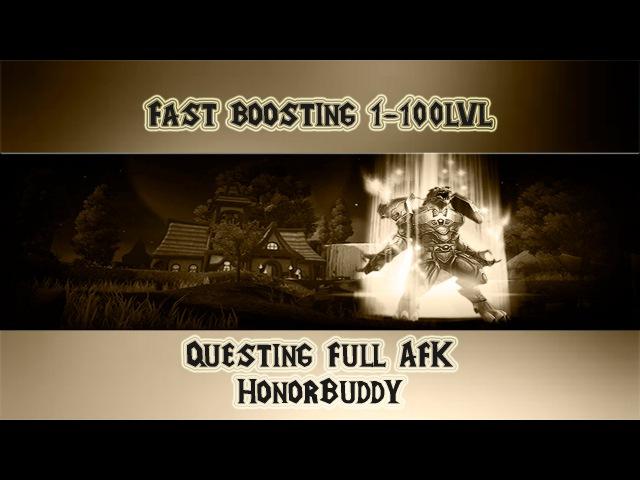 Прокачка с HonorBuddy 1-100 WoW 6.1