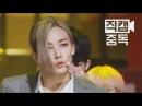 Fancam Jeonghan of Seventeen 세븐틴 정한 MANSAE 만세 @M COUNTDOWN 150910 EP 75