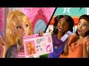 Барби Жизнь в доме мечты HD - Barbie Life In The Dreamhouse Россия - Full Movie