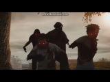 Официальный трейлер игры State of Decay