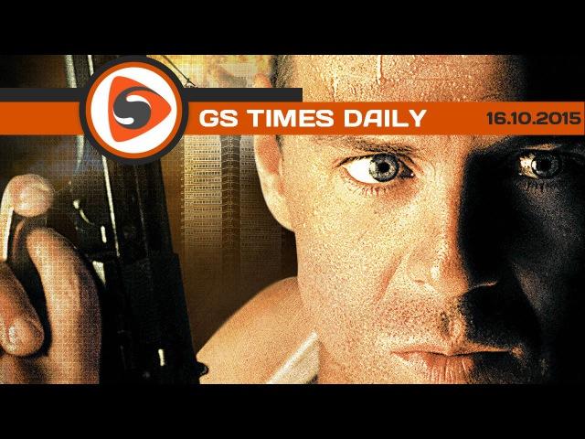 Gs Times на GameZonaPSTv: «Крепкий орешек 6», RuTracker, «КиноПоиск» (11.06.2017) » Freewka.com - Смотреть онлайн в хорощем качестве