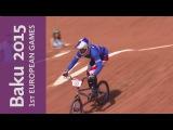 Финал по BMX на Европейских Играх в Баку