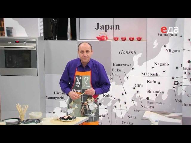 Кухня Японии Суши