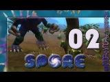 Spore 02 - Это симс для биологов, детка (Осторожно! Эпилептикам НЕ смотреть!)
