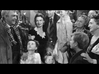 «Эта замечательная жизнь» (1946): Трейлер (русский язык) / http://www.kinopoisk.ru/film/348/
