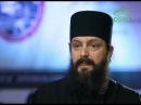 Уроки православия. Уроки русского Афона. Урок 2. 11 ноября 2014