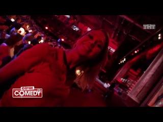 Comedy Club: Алеся Висич - Противояд