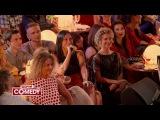 Тарзан, Наташа Королева и Настасья Самбурская В Comedy Club (9.10.2015)