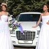 Аренда свадебных автомобилей- Chrysler 300C