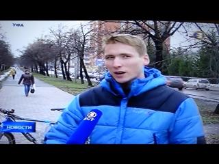 Канал БСТ. Чувашский Велопутешественник - Никита Васильев