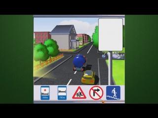 Учим дорожные знаки. Развивающий мультфильм для детей