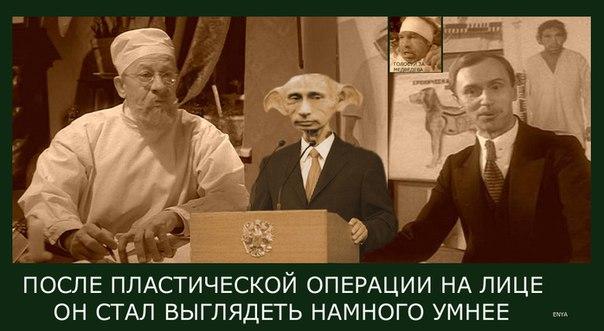В ответ на приговор Сенцову Украина обратилась в Европейский суд - Цензор.НЕТ 5728