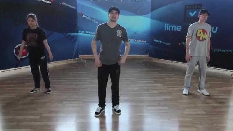 ПОППИНГ обучение - УРОК 2 - popping dance 2