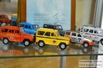 05 декабря 2014  - Ульяновск: Музей истории и трудовой славы УАЗ