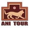 Туристическое агентство Анитур