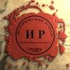 Группа переводчиков «Исторический роман»