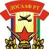 "Автошкола ""ДОСААФ"" г.Бугульма"