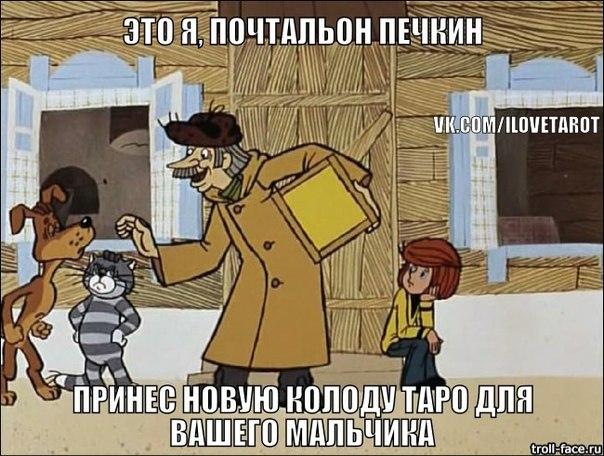 http://cs621725.vk.me/v621725693/5139d/usuOV1uXwHI.jpg