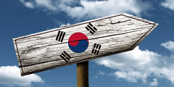 как писать любовное письмо корейский язык: