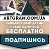 ART GRAM | Оживи свои фотографии