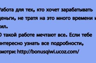 Чит На Игру Воины Руны Вконтакте На Золото Без Номера Телефона ... 8f184d2fd1e3f