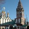 Северо-Восточное Московское викариатство
