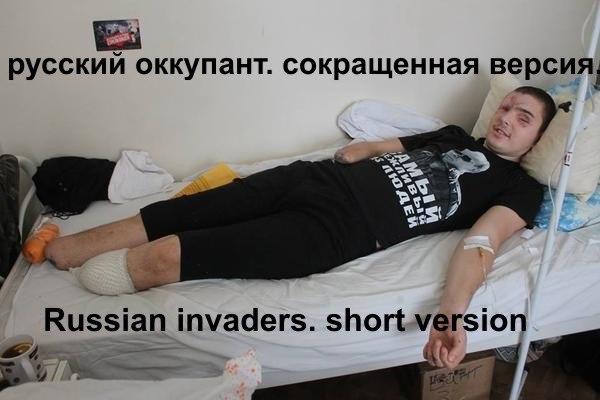 Следствие пытается продлить Сенцову срок ареста, - адвокат - Цензор.НЕТ 3202