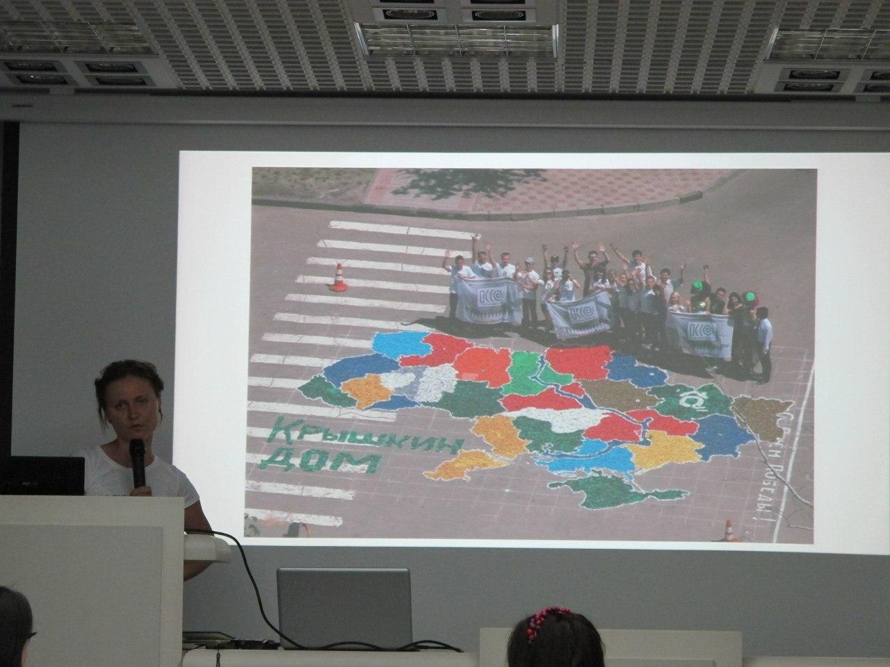 Круглий стіл еко-активістів