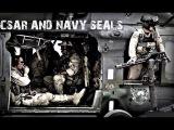 CSAR and Navy Seals - SAIL - AWOLNATION