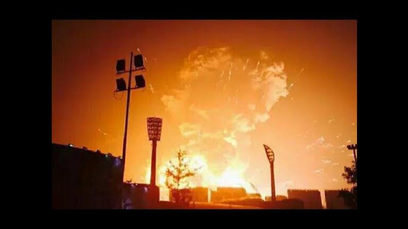 Мощнейший взрыв в Китае Таньцзинь Все ракурсы ужасного взрыва Tianjin Explosion