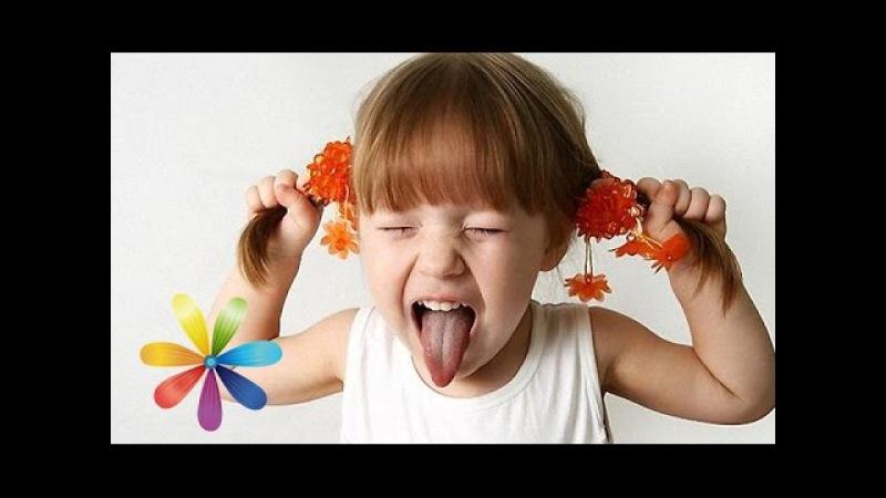 Как прекратить детские истерики? - Все буде добре - Выпуск 564 - Все будет хорошо 12.03.2015