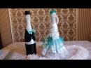 Украшение шампанского на свадьбу НЕВЕСТА декор бутылки