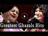 Greatest Ghazal Hit Songs - Part 1 - Farida Khanum - Abida Parveen