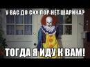 5 самых страшных клоунов убийц