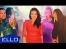 Domino - Лови дыхание / ELLO UP^ /