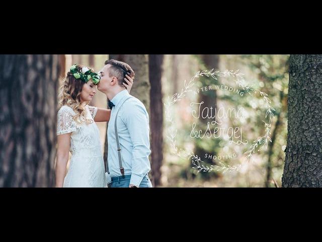 Tatjana Sergej after wedding shooting (shoot in RAW)