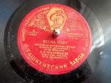Вера Красовицкая - Весна идет (песня из фильма, музыка Исаак Дунаевский) - 1950