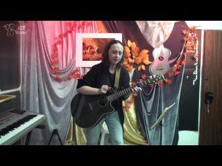 Лиза Штрамбранд (Двойной бекар) - Псалом