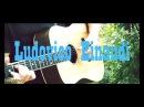 Ludovico Einaudi - In un'altra vita (Bella Notte) - Acoustic Guitar